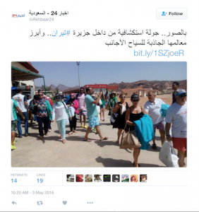 """Abu Faisal retorted: """"The tourists are welcome if they respect our country, our religion and our values. They're not welcome if they carry a bottle in one hand and a prostitute in the other."""""""