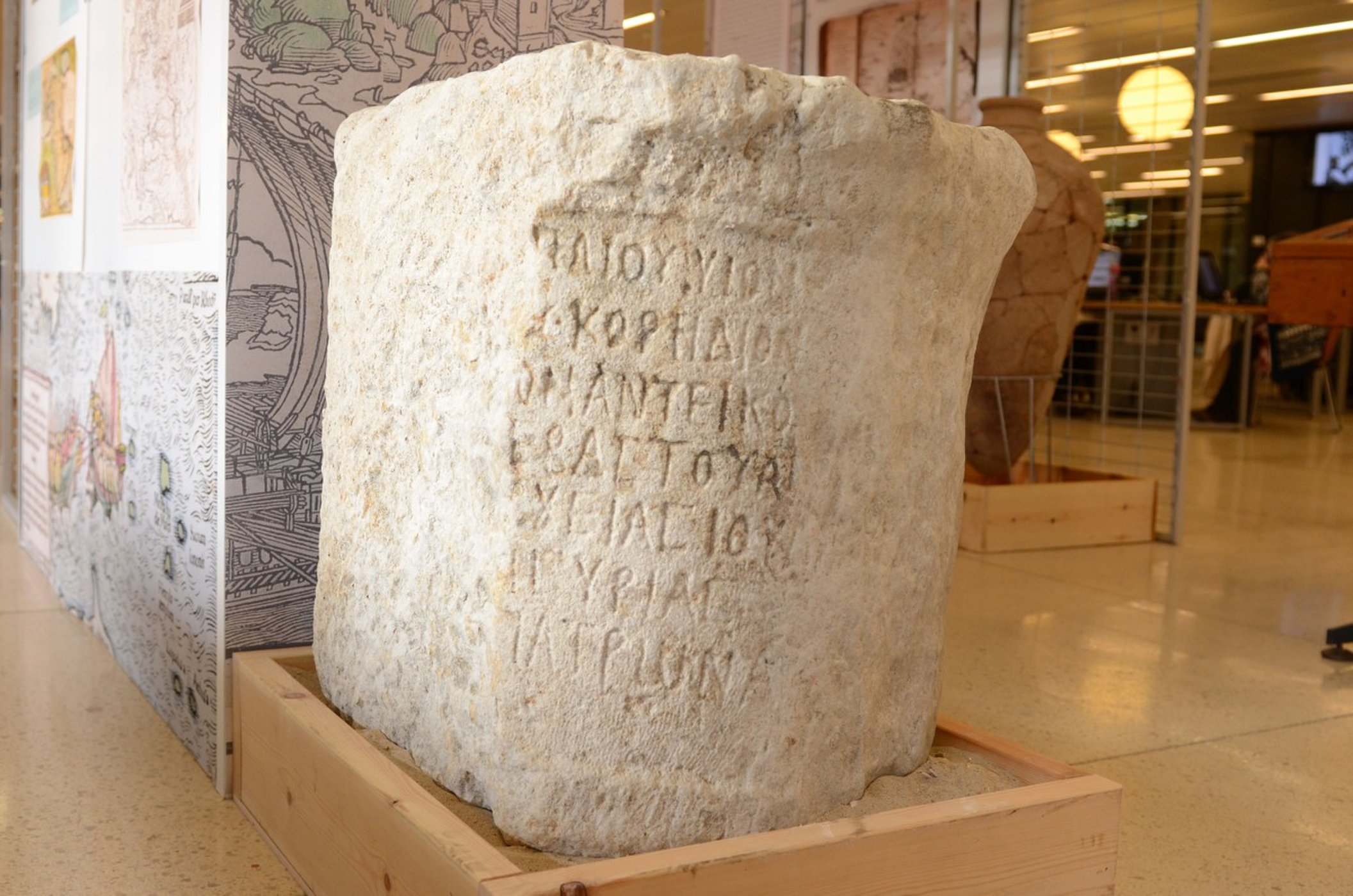 The stone slab is on display at the University of Haifa's library. Credit: University of Haifa