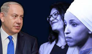 SHOCKER: Terrorist Supporting Group Funded Reps. Omar & Tlaib's Trip To Israel