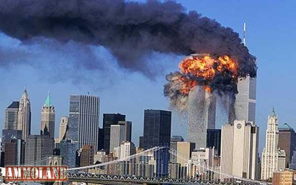 World Trade Center Attack 9/11