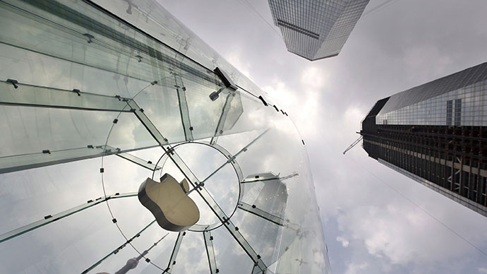 Google, Yahoo, Apple urge US govt to protect email privacy