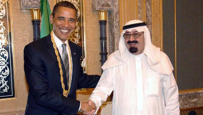 INCOMPLETE 911 Commission Report, Saudi Connection And What Obama Wants Released