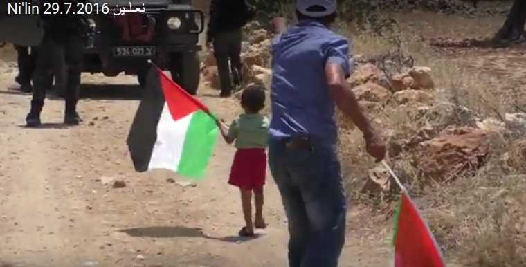 Arab urges Israeli soldiers to shoot his son